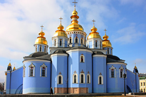 Scenic Ukraine and Poland|East West Tours