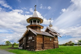 Grand Tour of Karelia