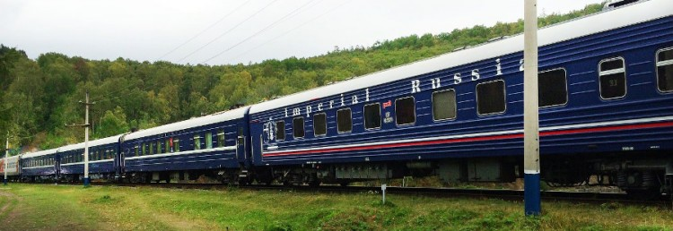 Imperial Russia Train