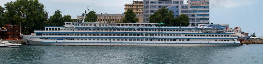 MS Dnieper Princess